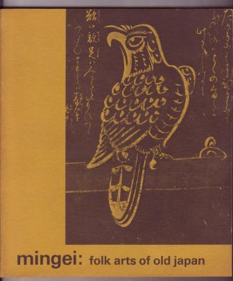Image for mingei: folk arts of old Japan