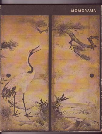 Image for MOMOYAMA: Japanese Art in the Age of Grandeur