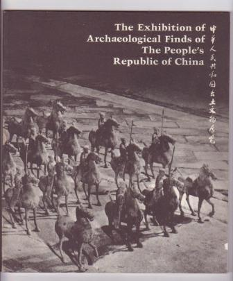 Image for The Exhibition of Archaeological Finds of The People's Republic of China