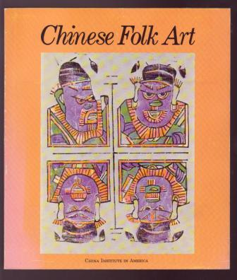 Image for Chinese Folk Art in American Collections: early 15th through early 20th centuries