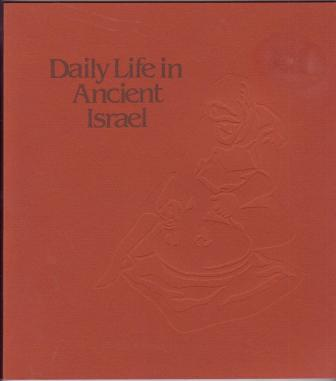Image for Daily Life in Ancient Israel