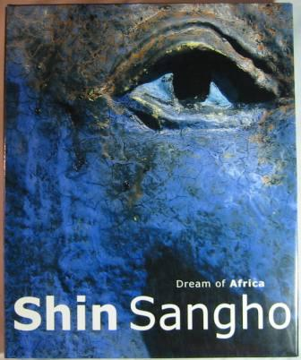 Image for Shin SangHo 1996-2002: Dream of Africa