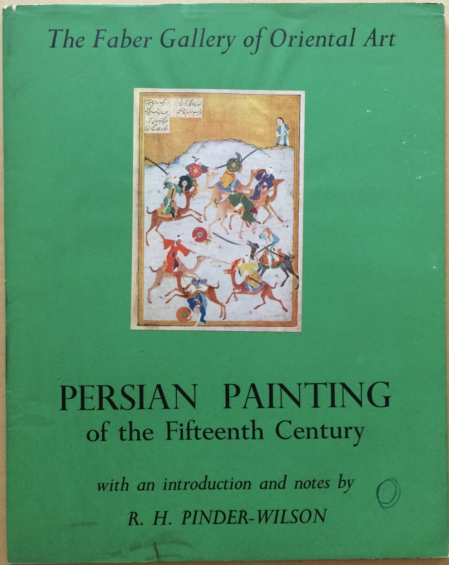 Image for Persian Painting of the Fifteenth Century