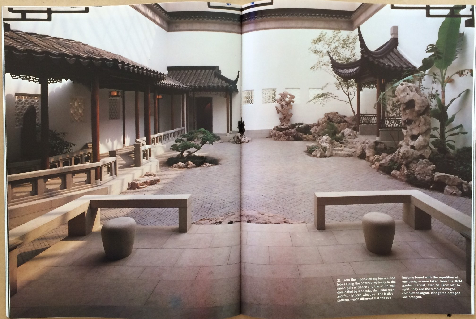 Image for A Chinese Garden Court: The Astor Court at The Metropolitan Museum of Art / The Metropolitan Museum of Art Bulletin