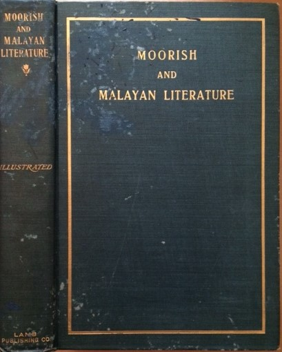 Image for Moorish Literature, Comprising: Romantic Ballads, Tales of the Berbers, Stories of the Kabyles, Folk-Lore, and National Traditions - Revised Edition