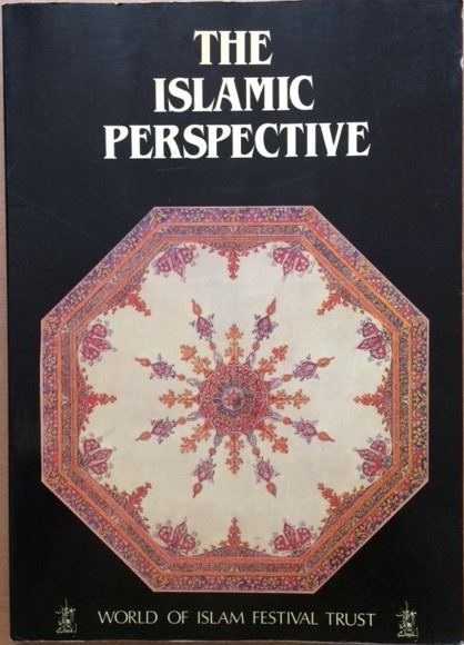 Image for The Islamic Perspective: An Aspect of British Architecture and Design in the 19th Century
