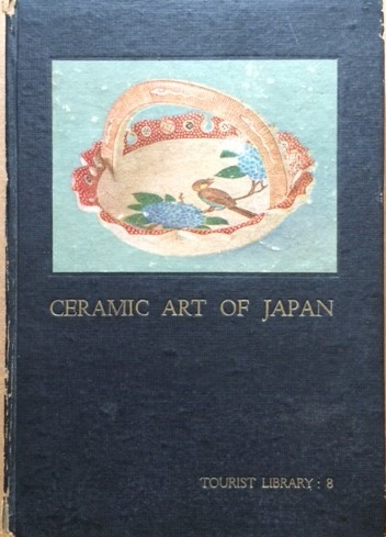 Image for Ceramic Art of Japan